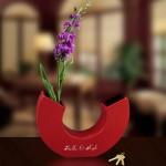 Personalized Romantic Red U Vase