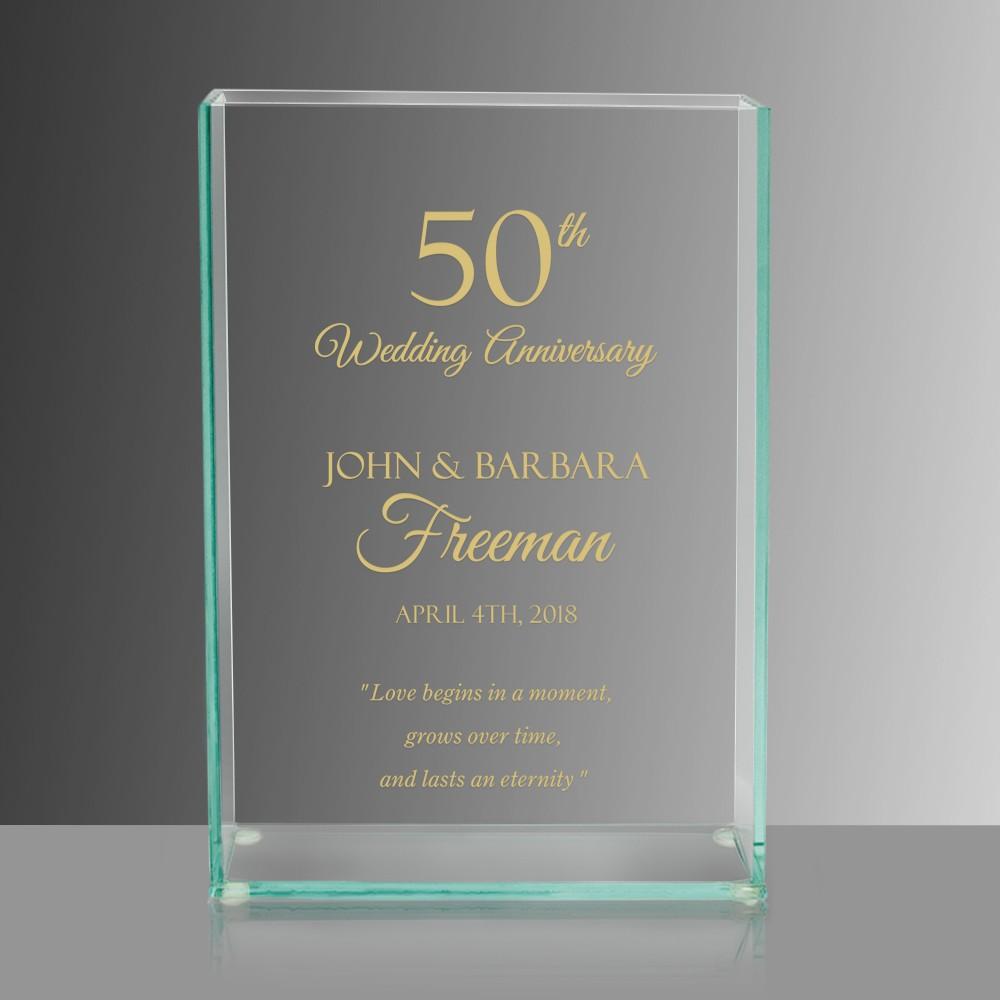 Wedding Gift Vase: 50th Wedding Anniversary Engraved Rectangular Glass Vase