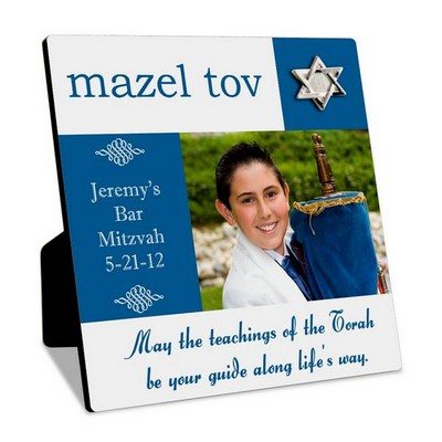 Bar Mitzvah & Bat Mitzvah Gifts