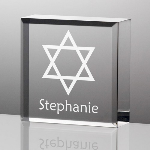 Tiny Treasures Star of David Keepsake